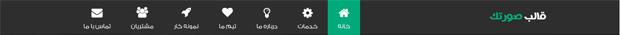 استاندارد فارسی سازی